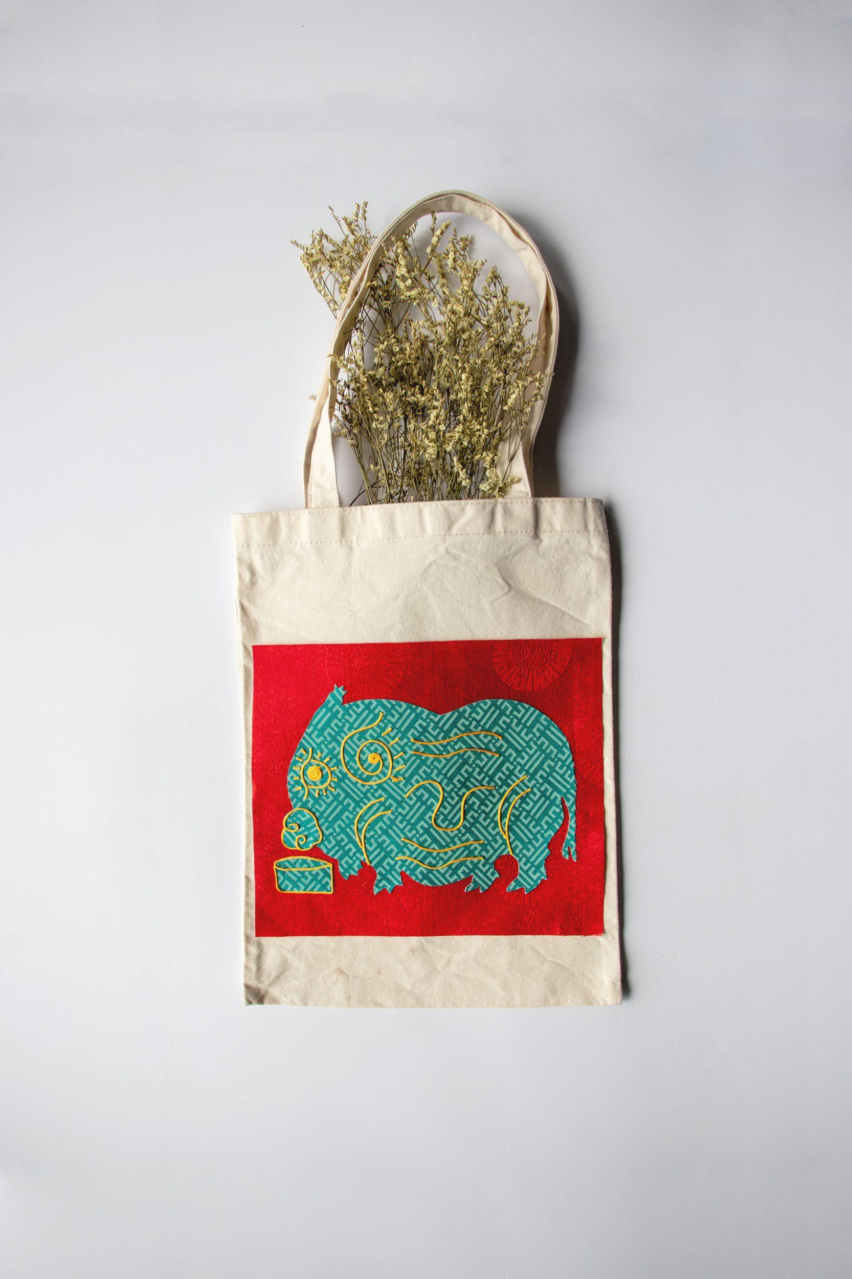 Piggy-Bag-web